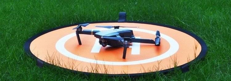 Mata lądowisko PGY do dronów 75cm